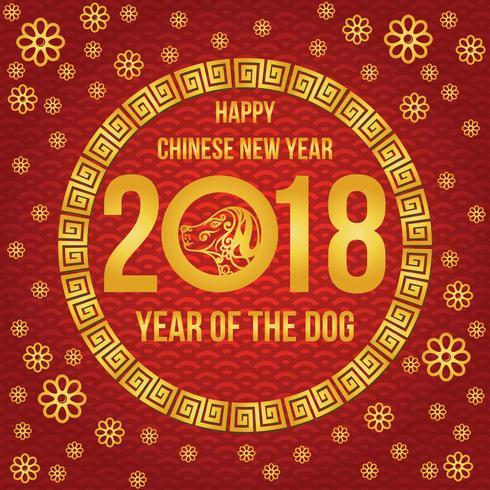 السنة الصينية الجديدة (عيد الربيع)